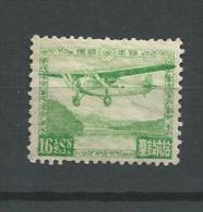 1929 MNH Japan Postfris**