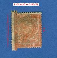 VARIÉTÉS  1863 / 77 N° 13  PIQUAGE COINS VARIES  OBLITÉRÉ TB - 1861-78 Victor Emmanuel II.