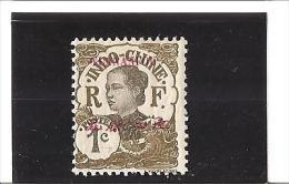 TIMBRES D'INDOCHINE DE 1907 Avec Yunannfou Et Valeur Locale En Rouge  N° 33* - Nuevos