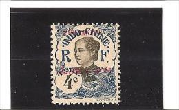 TIMBRES D'INDOCHINE DE 1907 Avec Yunannfou Et Valeur Locale En Rouge  N° 35* - Nuevos