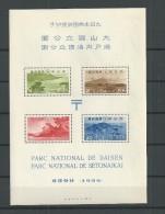 1939 MNH Japan Postfris**