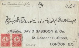 LBL36 - IRAQ LETTRE BAGDAD / LONDON 1909(?) - Iraq