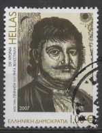 GREECE 2007 Anniversaries And Events -  €1 - Rigas Velestinlis (revolutionary) (250th Birth Anniversary)  FU - Gebraucht