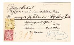 Heimat ZH UNTERSTRASS 10.1.1879 Auf Mitglied Vereins Karte Mit 2(Defekt) Und 10Rp Sitzende Helvetia - 1862-1881 Sitzende Helvetia (gezähnt)