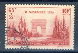 Francia 1938 N. 403 C. 65+35 Anniversario Della Vittoria Usato Catalogo € 4,50 - France