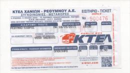 Alt848 Biglietto Autobus Metro Ticket Bus, Billet Creta Crete Grecia Greece Public Bus Ktea Chania Rethymnon - Autobus