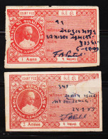 INDIAN STATE GAD BORIAD 2 DIFFERENT OLD RARE CF REVENUE STAMP SEE SCAN FOR COND. ##D1 - India