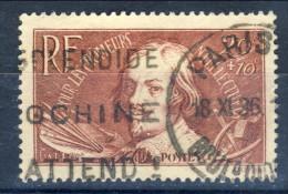 Francia 1936 N. 330 C. 20+10 Callot Pro Disoccupati Intellettuali Usato Catalogo € 3 - Oblitérés