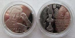 "Ukraine - 2 Grivna Coin 2016 ""Sofia Rusova"" UNC - Ucraina"