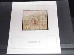 YOUGOSLAVIE - Bloc Luxe Avec Texte Explicatif - Belle Qualité - À Voir -  N° 11771 - Blocs-feuillets