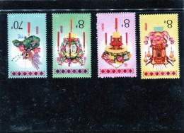 Chine 1985 ,lanternes De Fetes - 1949 - ... Repubblica Popolare
