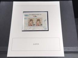 JAPON - Bloc Luxe Avec Texte Explicatif - Belle Qualité - À Voir -  N° 11778 - Blocks & Sheetlets