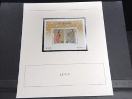 JAPON - Bloc Luxe Avec Texte Explicatif - Belle Qualité - À Voir -  N° 11779