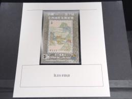 ILES FIDJI - Bloc Luxe Avec Texte Explicatif - Belle Qualité - À Voir -  N° 11793 - Fidji (1970-...)