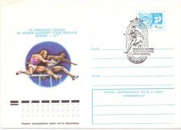 RUSSIA CCCP SPORT ATLETIC AIR  MAIL 1977  (M160148) - Giochi Olimpici