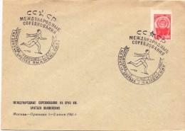 RUSSIA CCCP SPORT ATLETIC 1961   (M160150) - Giochi Olimpici