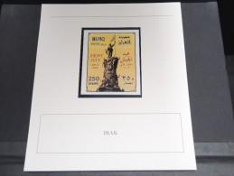 IRAK - Bloc Luxe Avec Texte Explicatif - Belle Qualité - À Voir -  N° 11811 - Iraq