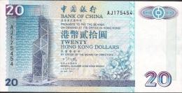 HONG-KONG P329a  20  DOLLARS 1994 #AJ   FIRST DATE   XF  NO P.h. ! - Hong Kong