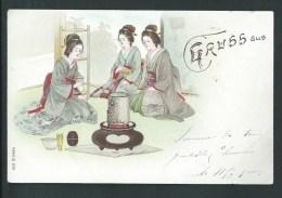 Souvenir De Trois Gentilles Chinoises. Précurseur. Superbe Litho. Chine Antique, Rituels. - Illustrators & Photographers