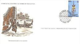 58195)  FDC DELLE-ISOLE SALOMONE-STATUETTA TRIBALE-9-5-1977 - Isole Salomone (1978-...)