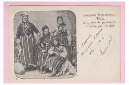 GRECE -- SALONIQUE --COSTUMES DES PAYSANNES DE SALONIQUE -- CP 1915/1916 -- - Griechenland