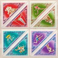 Quaiti State Inf Hadhramaut MNH Olympic Games Set - Summer 1968: Mexico City