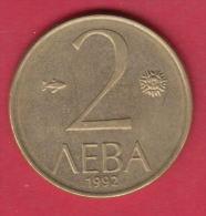 F6900 / -  2 Leva - 1992 - FISH , SUN , Madara Rider , Bulgaria Bulgarie Bulgarien Bulgarije - Coins Monnaies Munzen - Bulgarie
