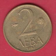 F6908 / -  2 Leva - 1992 - FISH , SUN , Madara Rider , Bulgaria Bulgarie Bulgarien Bulgarije - Coins Monnaies Munzen - Bulgaria