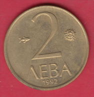 F6912 / -  2 Leva - 1992 - FISH , SUN , Madara Rider , Bulgaria Bulgarie Bulgarien Bulgarije - Coins Monnaies Munzen - Bulgaria