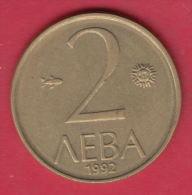 F6923 / -  2 Leva - 1992 - FISH , SUN , Madara Rider , Bulgaria Bulgarie Bulgarien Bulgarije - Coins Monnaies Munzen - Bulgaria