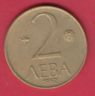 F6947 / -  2 Leva - 1992 - FISH , SUN , Madara Rider , Bulgaria Bulgarie Bulgarien Bulgarije - Coins Monnaies Munzen - Bulgaria