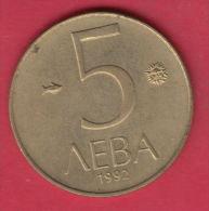 F6956 / -  5 Leva - 1992 - FISH , SUN , Madara Rider , Bulgaria Bulgarie Bulgarien Bulgarije - Coins Monnaies Munzen - Bulgaria