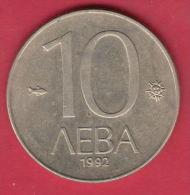 F6982 / -  10 Leva - 1992 - FISH , SUN , Madara Rider , Bulgaria Bulgarie Bulgarien Bulgarije - Coins Monnaies Munzen - Bulgaria