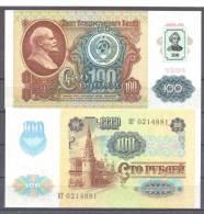 Transnistria, 100Rub, 1994 - Old Date 1991, P-7, UNC - Moldova