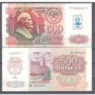 Transnistria, 500Rub, 1994-old Date 1992, P-11, UNC - Moldova