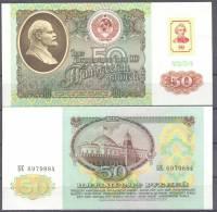 Transnistria, 50Rub, 1994 - Old Date 1991, P-4, UNC - Moldova