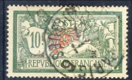 Francia 1925 - 26 Serie N. 207 F. 10 Verde E Rosso Tipo Merson Usati Catalogo € 17 - Gebraucht