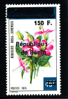 Bénin  1996  ( Ibiscus Rosa  - 150F./45F. )  Luxe **  RARE  (Promo) - Benin – Dahomey (1960-...)
