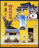 FORMOSE -TAIWAN 2008 - Architecture, Festival Yimin - BF Neufs // Mnh - 1945-... République De Chine
