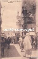TRIPOLI-l'arco Di Marco Aurelio-vg16/12/14-francobollo Con Scritta Libia-OTTIMA CONSERVAZIONE-2SCAN- - Libyen