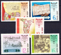 RUSSIE - URSS 1978 YT N° 4554 à 4558 ** - Nuovi