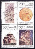 RUSSIE - URSS 1988 YT N° 5573 à 5575 ** - 1923-1991 URSS