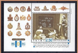 LOTE 466  ///   (C090)  ISRAEL 1995  --  MICHEL Nº:  Block 49    **MNH - Hojas Y Bloques
