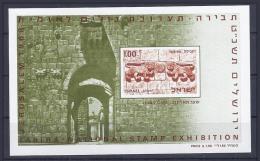 LOTE 466  ///   (C032)  ISRAEL 1968  --  MICHEL Nº:  Block 6    **MNH - Hojas Y Bloques