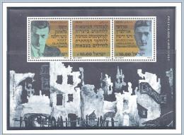 LOTE 466  ///   (C085)  ISRAEL 1983  --  MICHEL Nº:  Block 24/25    **MNH - Hojas Y Bloques