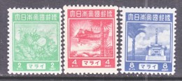 Fed. Of MALAYA  JAPANESE  OCCUP.  N 30-2 * - Malayan Postal Union