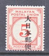 Fed. Of MALAYA  JAPANESE  OCCUP.  N J 16  ** - Malayan Postal Union