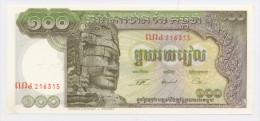 CAMBODGE: 100 RIELS - NEUF - Cambodge