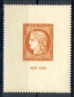 Francia 1949 N. 841 F. 10+100 Vermiglio MNH Catalogo € 70 - Ungebraucht