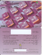 LEBANON - Kalam Prepaid Card 45000LL, Exp.date 31/12/05, Sample